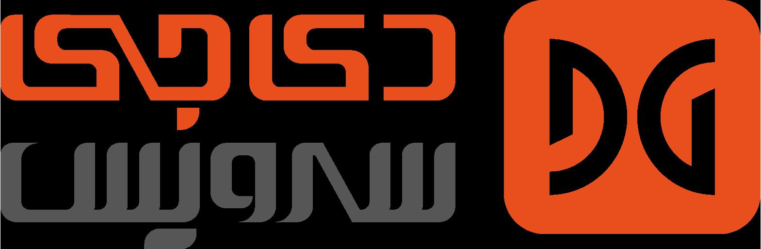 dgservic-logo-optimize