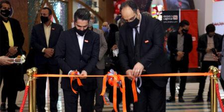 دیجی سرویس اصفهان