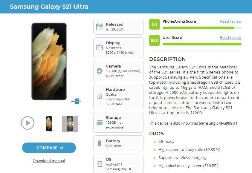 سایت بررسی مشخصات گوشیPhoneArena